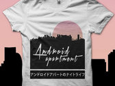 Android-Apartment first T-shirt photo