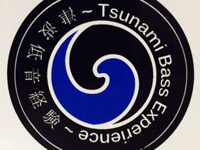 TBE Sticker main photo