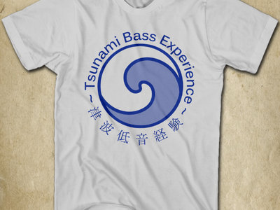 TBE T-Shirt (White) main photo