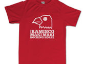 The Ramisco Maki Maki Rocking Horse - Eagle Tee photo