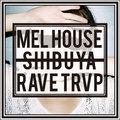 mel house image