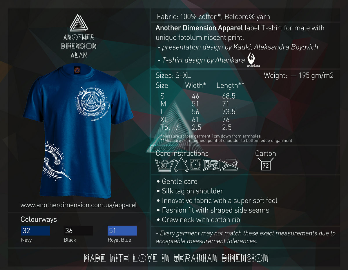 Another Dimension Music Label T Shirt Male Hot Sale 25
