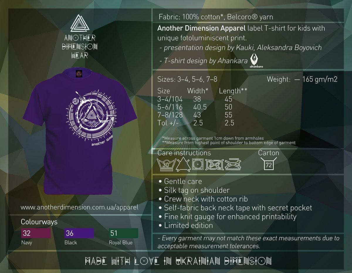 Shirt design measurements - Another Dimension Music Label T Shirt Kids Sale