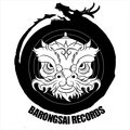 Barongsai Records image