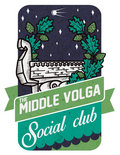 The Middle Volga Social Club image