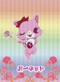 ☆♀☆♀STAR  GIRL☆♀☆♀ image