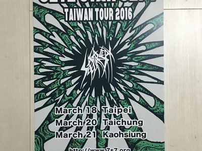 SETE STAR SEPT TAIWAN tour 2016 poster main photo