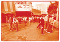 Sacramento Records image