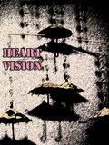 Heart Vision image