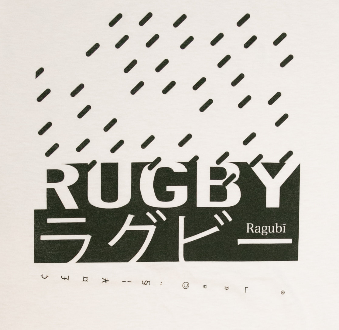 Design t shirt rugby - Super Awesome And Cool Rugby Rain T Shirt Design By Will Paxton Includes A Free Download Of Our Single Cinema Once Chris Is Wearing Size Small