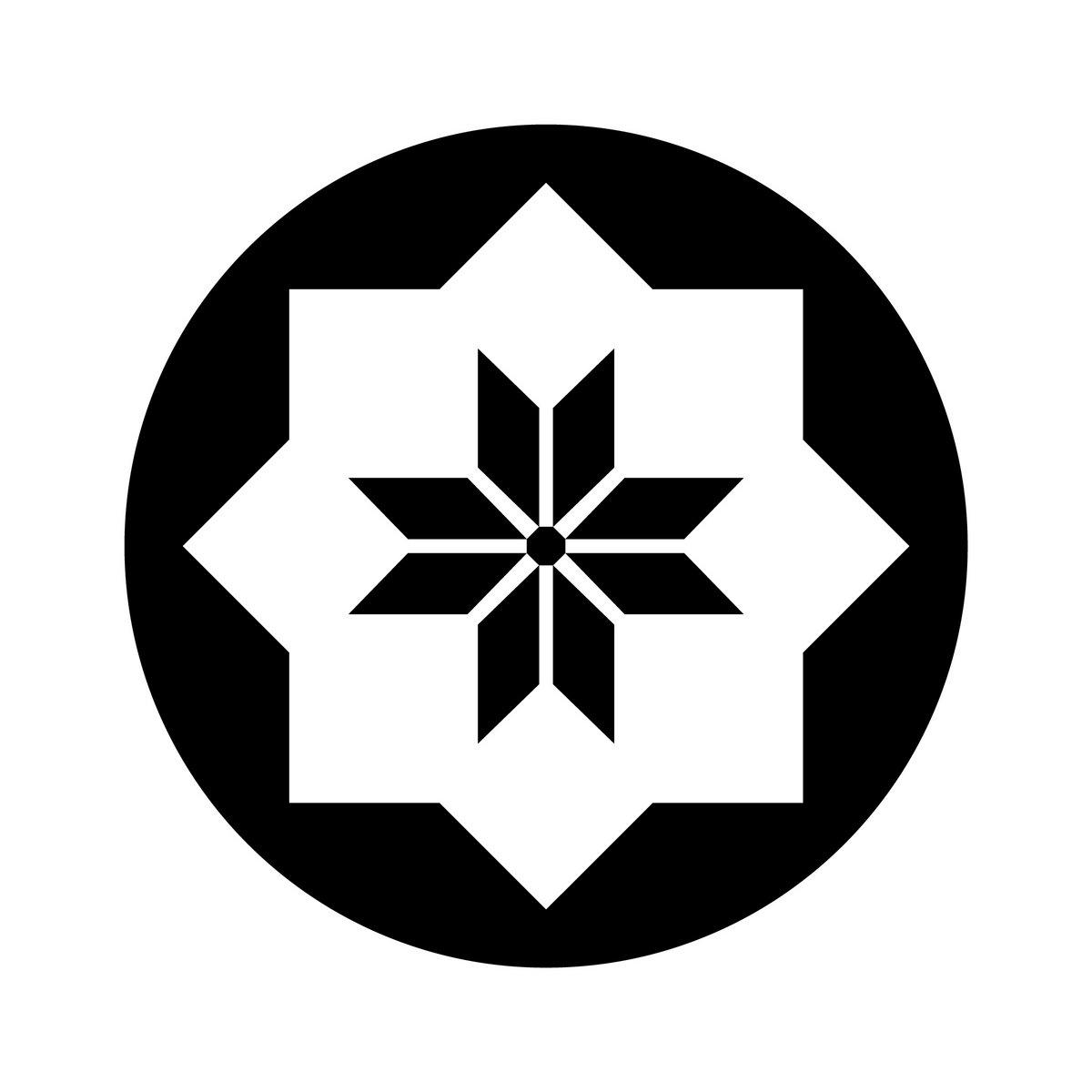 Pin Minion Logo Stencil Images To Pinterest