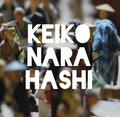 Keiko Narahashi image