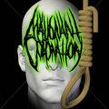 Malignant Coronation image