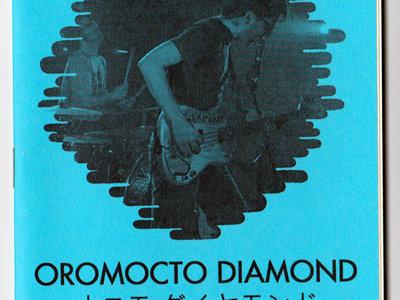 Oromocto Japon Tour 2013 Fanzine main photo