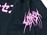 "T-Shirt - cover of split 7"" w/Sedem Minút Strachu photo"