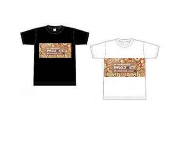 I.P.P shirt and Meech de France Shirt main photo