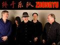 Zhongyu image
