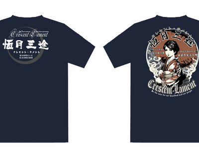 Crescent Lament 2016 T-shirt main photo