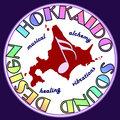 Hokkaido Sound Design image