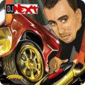 DJ Next image