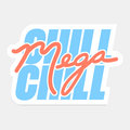 Chill Mega Chill Records image