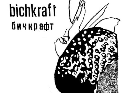 Bichkraft Official Bootleg T-Shirt main photo