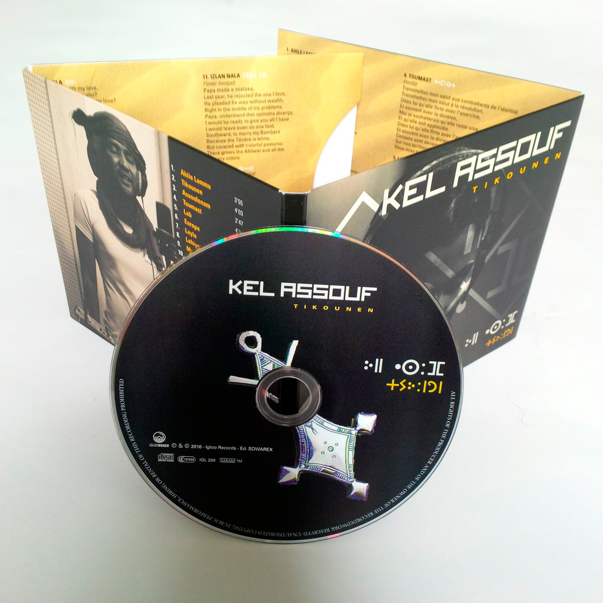 Gorgeous cd pound