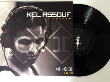 "Limited Edition 12"" Vinyl. main photo"