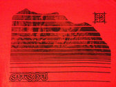 RED Skull Mountain T-shirt photo