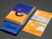 ANM025 Article C — Big C Cassette Box photo