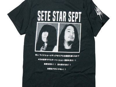"""""""8 minute before"""" T-shirt main photo"""