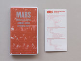ANM001 Mars — Rehearsal Tapes and Alt​-​Takes NYC 1976​-​1978 Cassette Box Set (Edition 3) photo