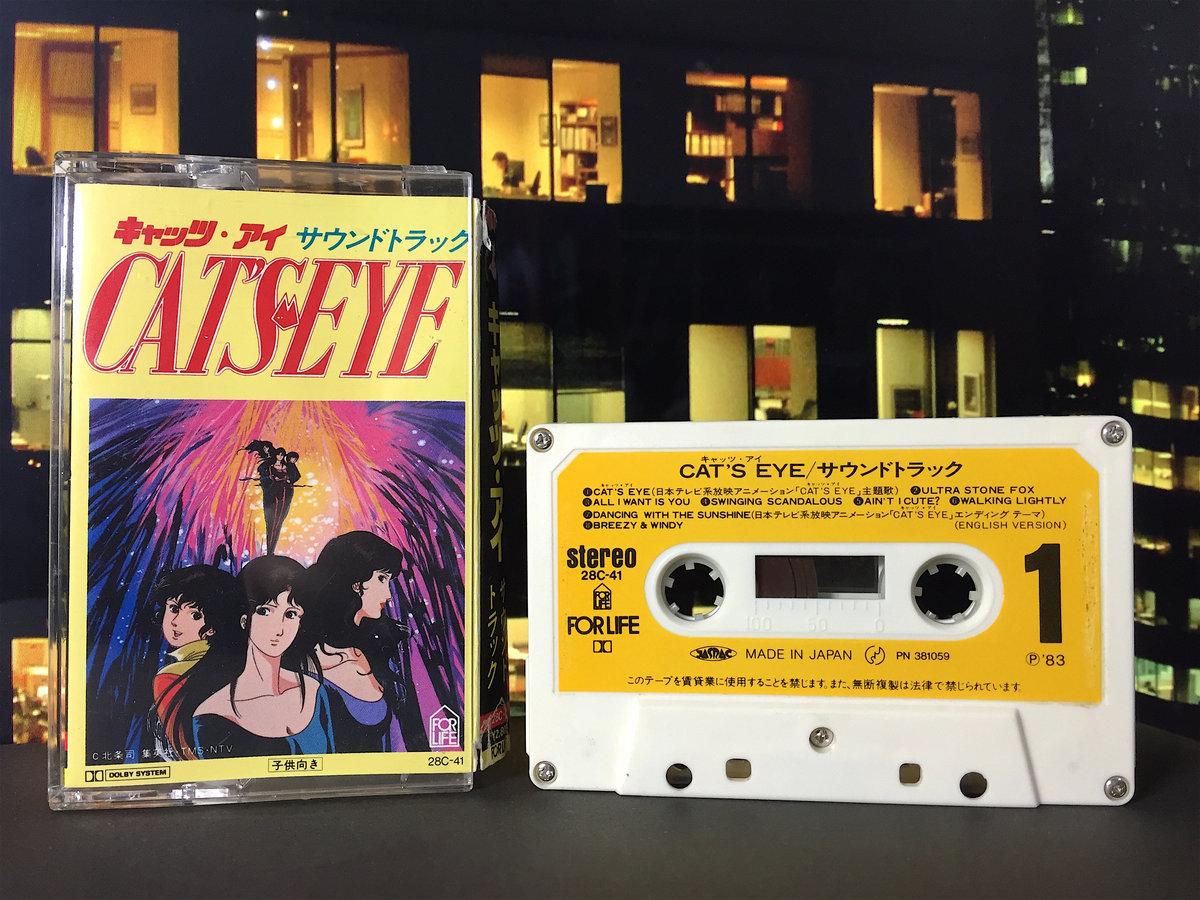 1e5fecf9d8a  Used Cassette キャッツアイ サウンドトラック main photo