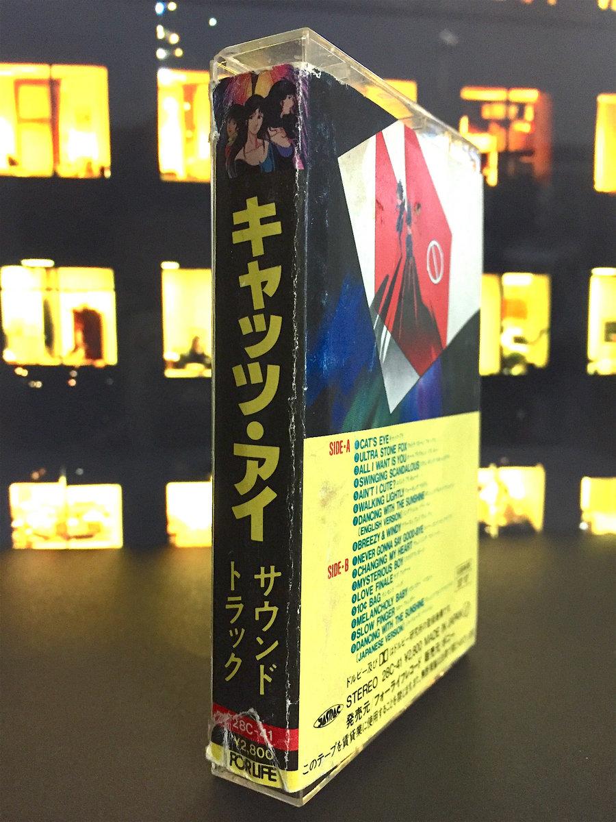 0c01e88ed4a ...  Used Cassette キャッツアイ サウンドトラック photo ...