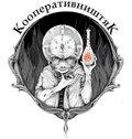 KooperativnishtyaK image