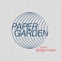 Paper Garden image