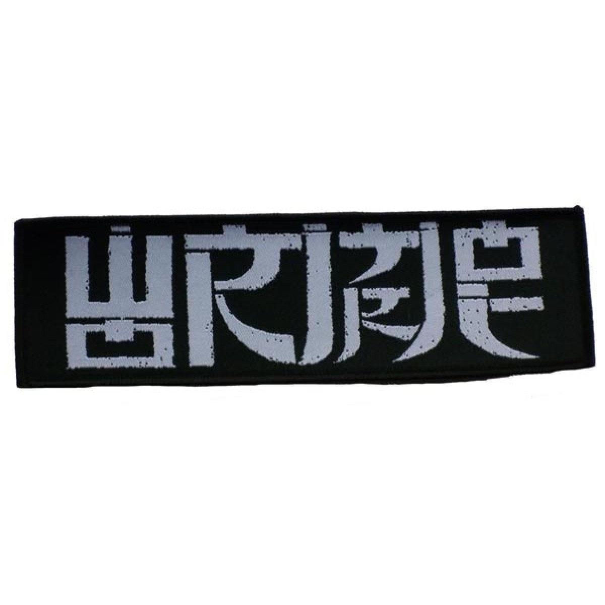 Logo Woven Patch Wormrot