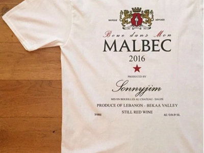 Authentic Daupe / Champion MUD IN MY MALBEC T - Shirt 1/100 (pre order expected late september) main photo