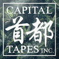 首都 TAPES INC. image