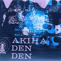 Akiha Den Den image