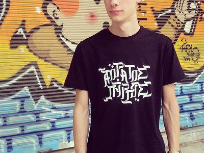 "NEW T-Shirt ""Αόρατος Πύργος"" logo main photo"