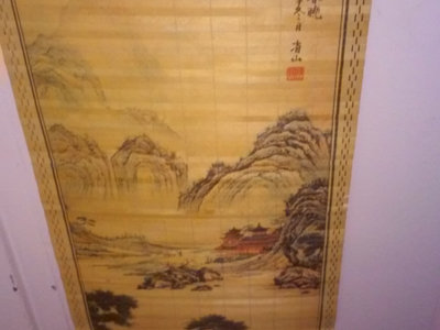 Zen wall scroll decoration main photo