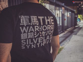 The Warhorse | Silverlake Synth Punk tee photo