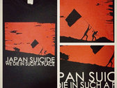 """Japan Suicide """"WE DIE IN SUCH A PLACE"""" Black T-Shirt photo"""