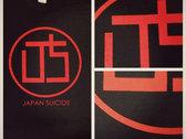 """Japan Suicide """"LOGO"""" Black T-Shirt photo"""