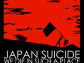 "Japan Suicide ""WE DIE IN SUCH A PLACE"" Black Tote Bag photo"