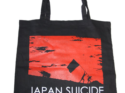"Japan Suicide ""WE DIE IN SUCH A PLACE"" Black Tote Bag main photo"