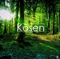 Kōsen image