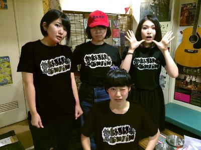 Limited Edition 'Otoboke Beaver' T Shirt (cute logo) main photo