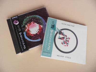 2 CDs bundle (Gomina / Jack And The') main photo